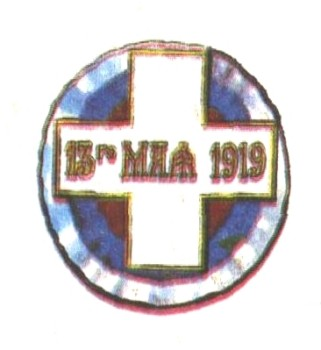 Крест 13 мая 1919 года за 1 й поход на