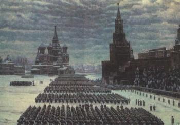 Великая отечественная война 1941—1945 гг